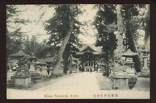 Asia Japan KYOTO Kitano Tenmangu Shrine PPC