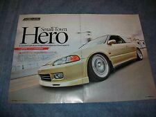 1995 Honda Civic CX Article 'Small-Town Hero'