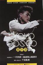 """BOSCO WONG """"BRAVO"""" HONG KONG PROMO POSTER -ACTOR/SINGER"""