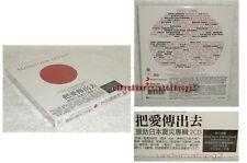 Songs For Japan Taiwan 2-CD w/BOX Lady Gaga U2 Bon Jovi