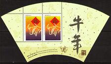 Canada 1997 Sc1630a(o/p) MiBlk21I mnh Year of the Ox - HONG KONG `97
