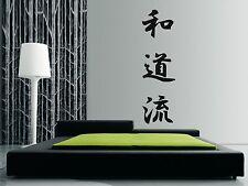 Wado ryu Wall Art Adesivo, Giapponese Kanji-Arti Marziali-Murale, Decalcomania, Regalo