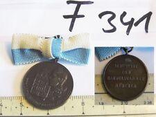 Medaille Industrie u Handelskammer München 25 Jahre Treue Tragbar (F341)