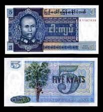BURMA  MYANMAR Billet 5 KYATs 1973 P57 GENERAL  NEUF UNC