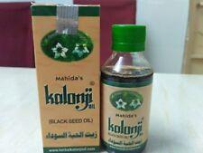 Black Seed Oil - Pure Organic Black Cumin Kalonji Nigella Sativa 100 ml OIL