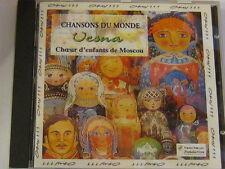 CHANSONS DU MONDE VESNA CHOEUR D'ENFANTS DE MOSCOU OPUS 111 ALEXANDRE PONOMAREV