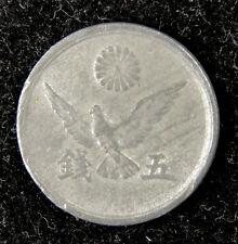 Japan 5 Sen Coin Japanese Showa Emperor