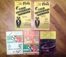 ALL USSR EC CHL 1980 - 1992 Spartak Moscow Dinamo Minsk Dynamo Kiev Dnepr Zenit