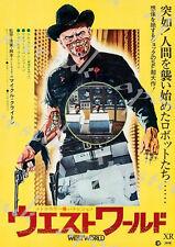Vintage Japanese Westworld Movie Poster A3/A4 Print