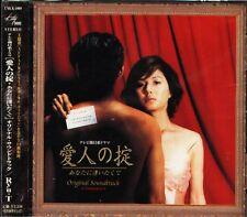 Ryu-T Aijin no okite Anata ni aitakute OST Japan CD NEW