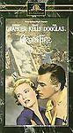 VHS Green Fire: Stewart Granger Grace Kelly Paul Douglas John Ericson Murvyn Vye
