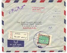 SAUDI ARABIA-PALESTINE 1971 REG. JEDDAH TO W. BANK VIA BEIRUT & NICOSIA FRANKED