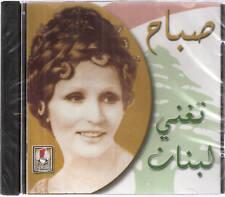 Sabah Sings Lebanon: Dakhl Trabak, 3a Lebnan La2ouna, Yeslam ~ Classic Arabic CD