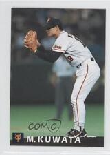 1998 Calbee #128 Masumi Kuwata Yomiuri Giants Rookie Baseball Card