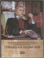 BOOK+ DVD The Hound of the Baskervilles Russian Cinema Собака Баскервилей