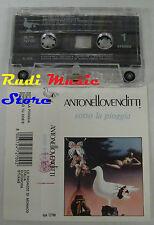 MC ANTONELLO VENDITTI Sotto la pioggia ITALY SLPK 72700 no cd lp vhs dvd