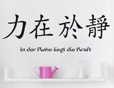 In der Ruhe liegt die Kraft chinesische Schriftzeichen Wandaufkleber WandTattoo