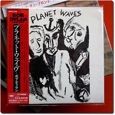 Bob Dylan , Planet Waves    ( CD Paper Sleeve , Japan )
