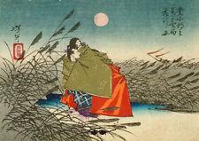 Tsukioka Yoshitoshi: Narihira and Nijo no Tsubone at the Fuji River. Art Print