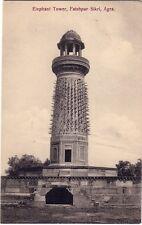 INDE-ELEPHANT TOWER-FATEHPUR SIKRI-AGRA..