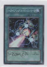 2004 Yu-Gi-Oh! Rise of Destiny #RDS-JP039 Triangle Ecstasy Spark YuGiOh Card