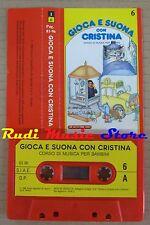 MC GIOCA E SUONA CON CRISTINA D'AVENA 6 PROMOZIONALE 1988 no cd lp vhs