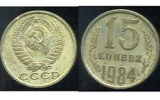 RUSSIE   15 kopek   1984  ( bis )