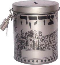 Judaica Round Tin Tzedakah Box (Charity) With Jerusalem Motif