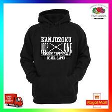 Kanjo Loop One Kanjozoku Osaka Japan JDM Hoodie Hoody Honda Civic EF EK EG FN2