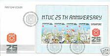 S'pore Ms- FDC 25th ann  NTUC 1.5.1986