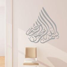 Bismillah wall sticker Islamic Muslim Calligraphy Arabic art quote bs12