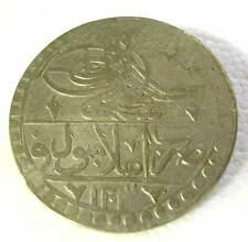 TURKEY-SELIM III (1789-1807 )-SILVER YUZLUK 1203/2 (1790) KM#507