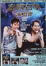 """ALAN TAM/HACKEN LEE """"KARAOKE'09"""" HONG KONG PROMO POSTER"""