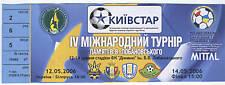 TICKET 2006 * Ukraine - Israel * Moldova - Belarus