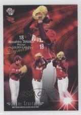 2008 BBM Tohoku Rakuten Golden Eagles #E073 Super Starters Masahiro Tanaka Card