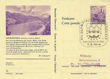 ENTIER POSTAL AUTRICHE WEISSENSEE XII JEUX OLYMPIQUES WINTERSPIELE INNSBRUC 1976