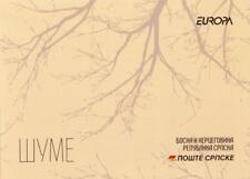 2011 Europa CEPT - Bosnia [Banja L.] - booklet
