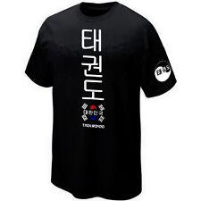 T-Shirt TAEKWONDO  SPORT COMBAT ART MARTIAL COREE DU SUD - Maillot