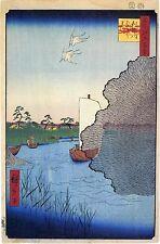 Japanese Art: Hiroshige: 100 Famous Views of Edo - Fishing Tone Rvr  - Art Print