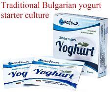 LACTINA Traditional Bulgarian yogurt starter culture PLEASE SELECT: