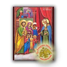 Orthodox Neoclassical Icon Replicas Different Themes Greek Orthodoxe Ikone Ikona