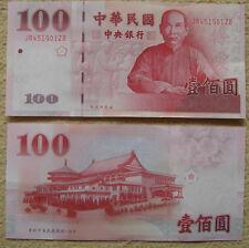Taiwan commemorative banknote 100 yuan 2011 Sun Yat-sen