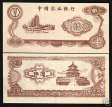 CHINA 5 YUAN 1980 PRC BANK BUILDING TEST NOTE 100 PCS