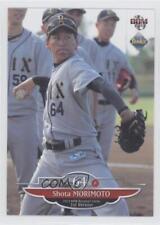 2013 BBM #323 Shota Morimoto Orix Buffaloes (NPB) Rookie Baseball Card