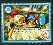 Mongolia Soviet-US Space Flight Apollo-Sojuz Souvenir Sheet 1975 MNH