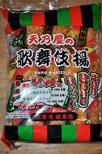 "Amanoya, Rice Crackers ""KABUKI AGE"" Japan Long Seller, 11pc in 1 pack, 150g,"
