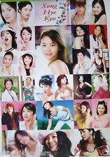 "SONG HYE KYO ""COLLAGE"" ASIA POSTER-FULL HOUSE KOREAN TV"
