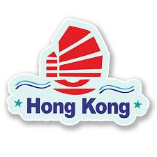 2 x 10 cm de Hong Kong Vinilo Sticker Etiqueta De Equipaje De Viaje Etiqueta Bandera Mapa # 6709