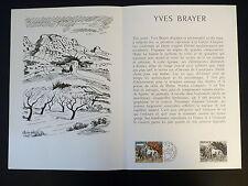 FRANCE MUSEE POSTAL FDC 47 - 78    YVES BRAYER    3F   PARIS   1978