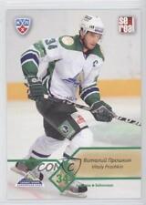 2012-13 Sereal KHL Salavat Yulaev Ufa #SAL-001 Vitaly Proshkin (KHL) Hockey Card